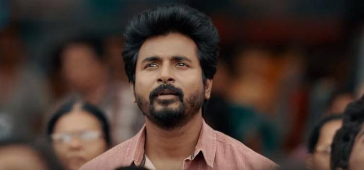 Sivakarthikeyan Hero Aayiram Mugangal video song Yuvan Shankar Raja Ilaiyaraaja