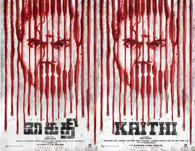 Karthi Kaithi