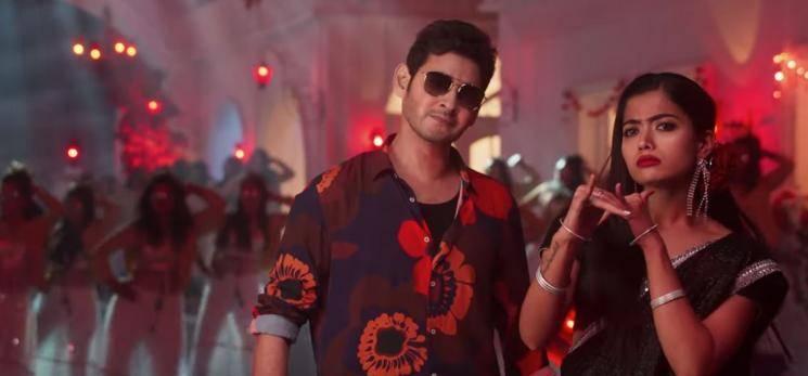 Mind Block Video Song Sarileru Neekevvaru Mahesh Babu Rashmika Mandanna DSP