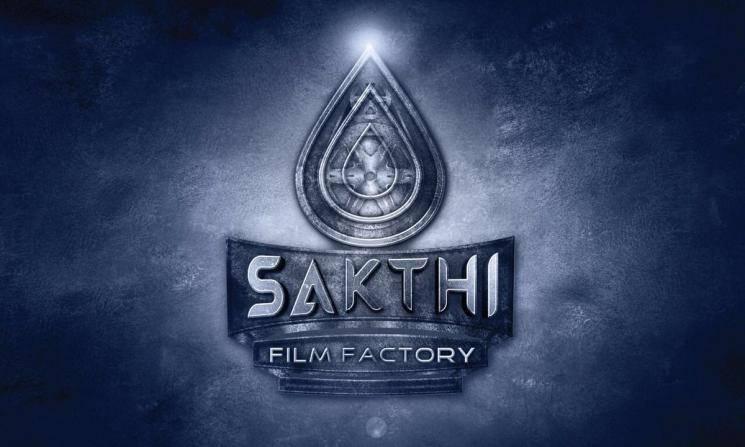 sakthi film factory