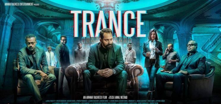 Trance Thullichadi Video Song Fahadh Faasil Jackson Vijayan Anwar Rasheed