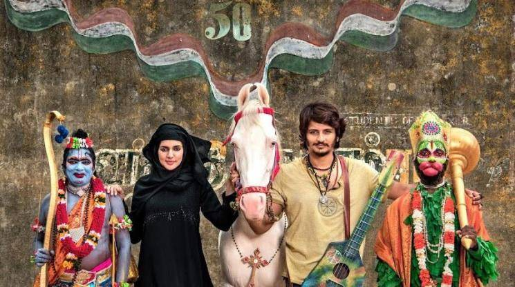Gypsy Sneak Peek Jiiva Raju Murugan Santhosh Narayanan Natasha Singh