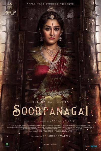 Regina Cassandra horror film titled Soorpanagai Akshara Gowda Caarthick Raju