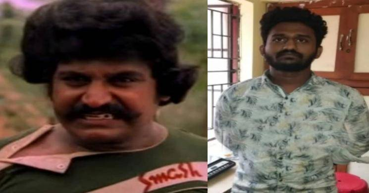 Actor Vijay Harish arrested for rape charges