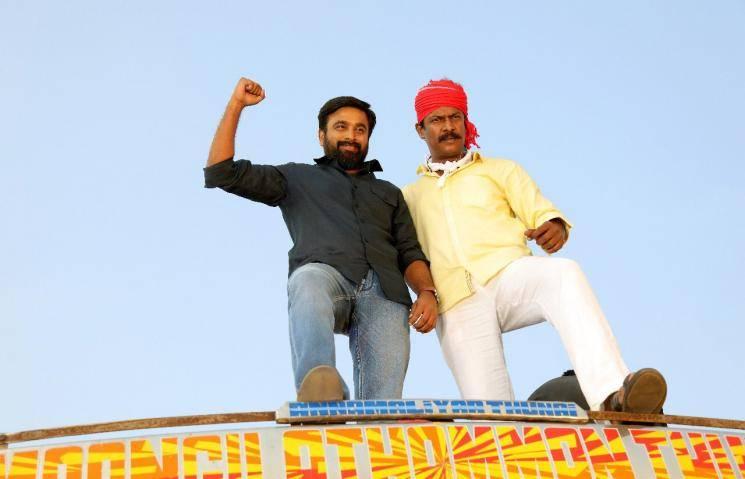 Naadodigal 2 Raila Raila Video Sasikumar Anjali Athulya
