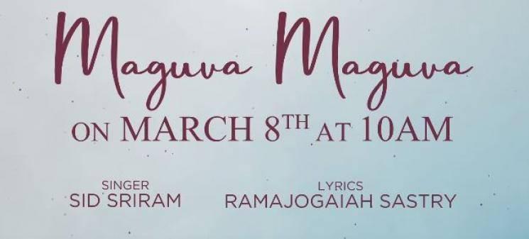 Vakeel Saab Maguva Maguva Song Promo Pawan Kalyan Sid Sriram Thaman S
