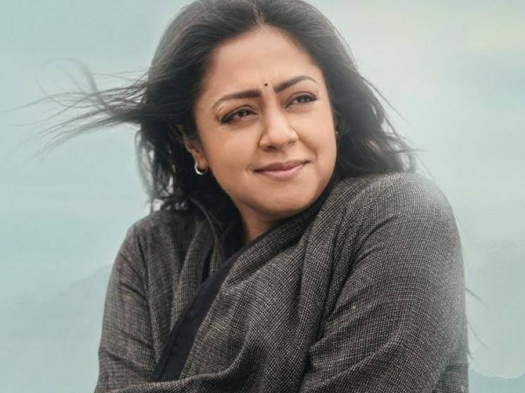 Jyotika Ponmagal Vandhal second look released for Womens Day