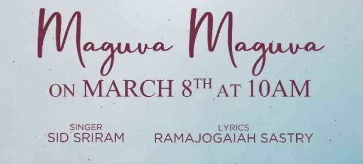 Pawan Kalyan Vakeel Saab first single Maguva Maguva released
