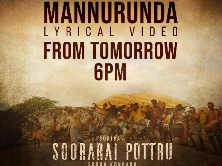 Suriya Soorarai Pottru Mannurunda lyrical video from tomorrow