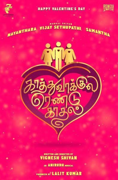 Vignesh Shivan Nayanthara Womens Day celebrations Kaathuvaakula Rendu Kaadhal