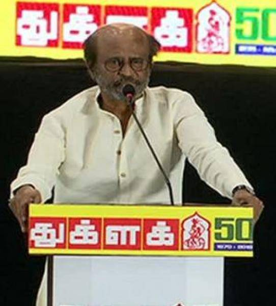 Court dismisses petition against Rajinikanth Periyar issue
