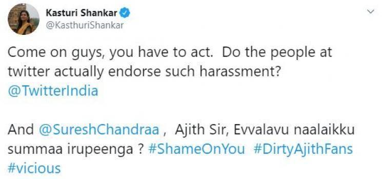 Bigg Boss Kasthuri question Thala Ajith manager Suresh Chandra