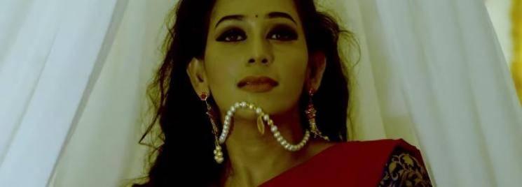 Dim Dip Movie Sanjana