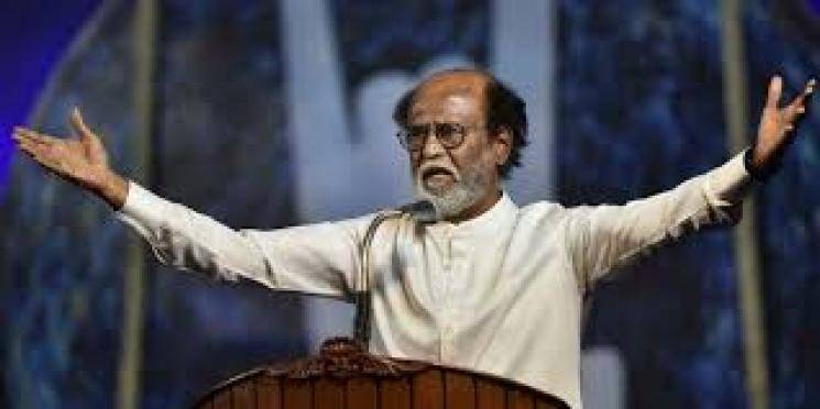 Rajinikanth political speech DMK ADMK