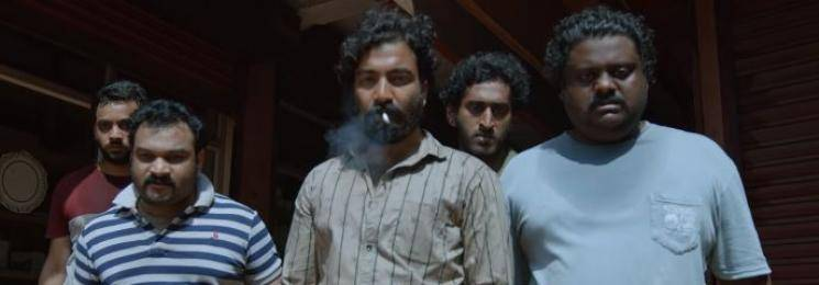 Aviyal Malayalam Movie