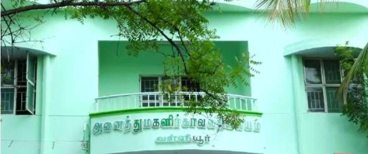Nellai Man arrested cheating women over   marriage