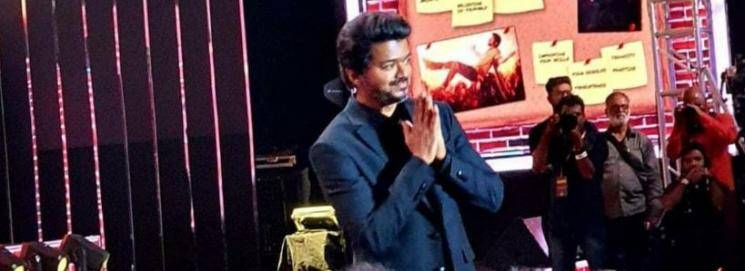 Master Audio Launch Thalapathy Vijay
