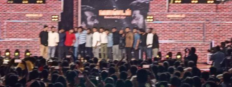 Master Audio Launch