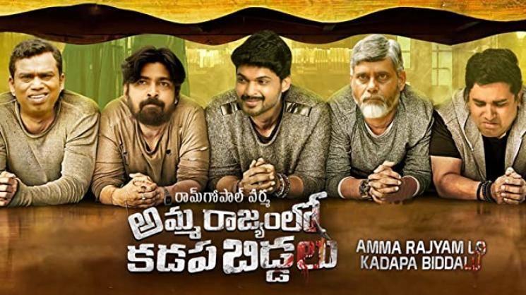 Rangasani Full Video Song Amma Rajyam Lo Kadapa Biddalu RGV