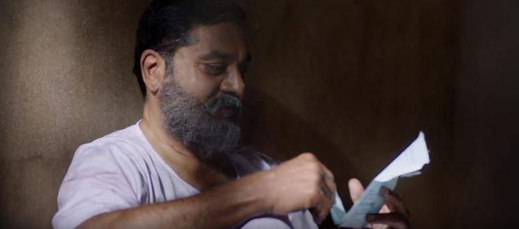 Vaanam Kottattum Kannu Thangom Video Mani Ratnam Dhana Sid Sriram