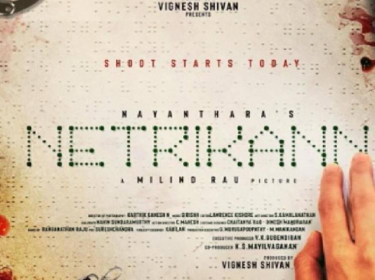 Nayanthara Netrikann director Milind Rau celebrates birthday on sets