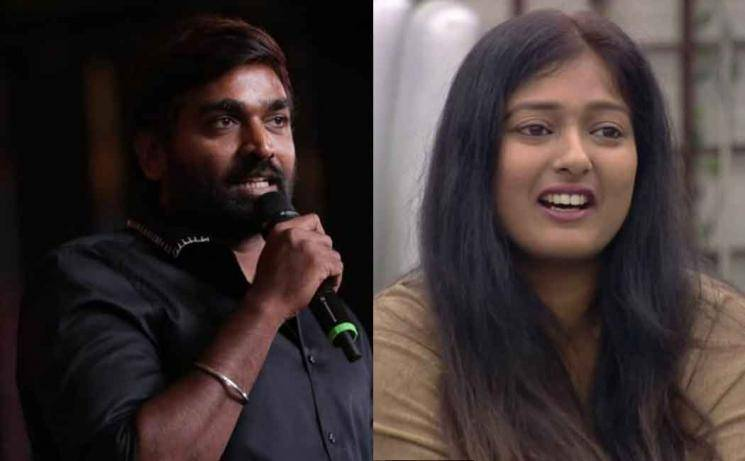 Gayathri Raghuram angry reaction for intruding in her belief Vijay Sethupathi Master audio launch speech
