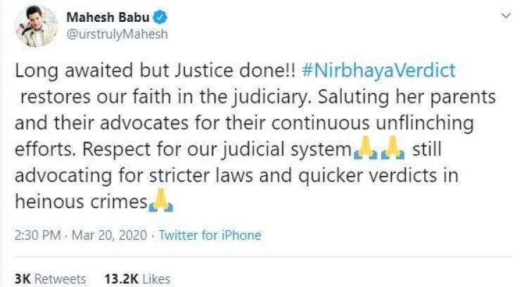 Nirbhaya convicts hanged Mahesh Babu praises parents and lawyers