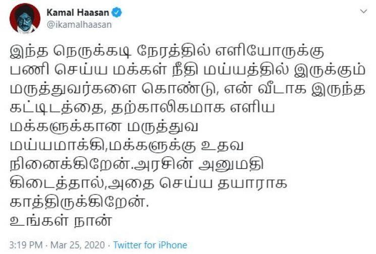 Kamal Haasan offers his house for coronavirus treatment Makkal Needhi Maiam