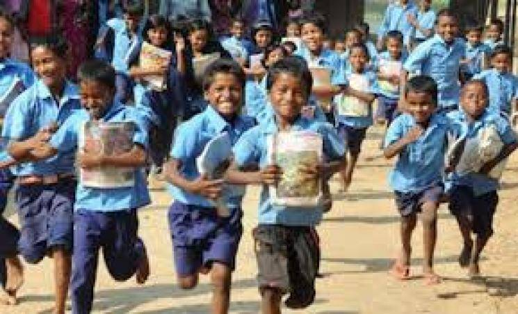 School exams cancelled to Corona Virus