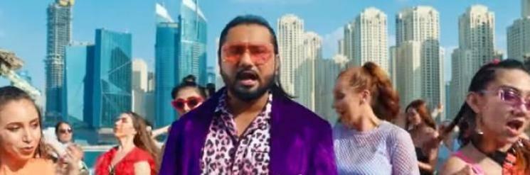 Loca Yo Yo Honey Singh