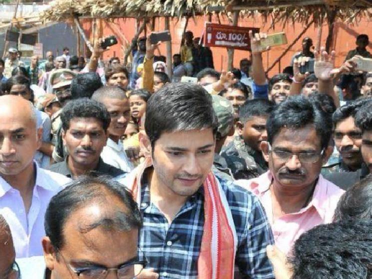 Mahesh Babu donates Rs 1 Crore to Andhra Pradesh Telangana CM Funds