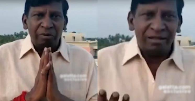 Vadivelu in tears for public safety over coronavirus fears