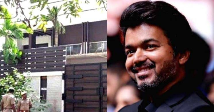 VijayHouse