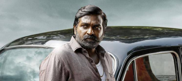 Vijay Sethupathi Uppena second look released Panjaa Vaisshnav Tej Krithi Shetty