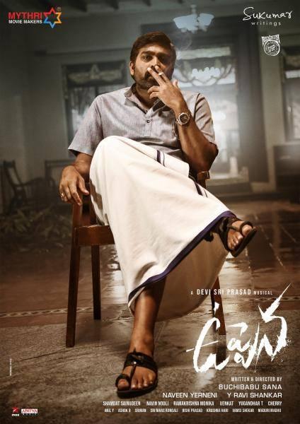 Vijay Sethupathi Uppena second look released Panjaa Vaisshnav Tej Krithi Shetty