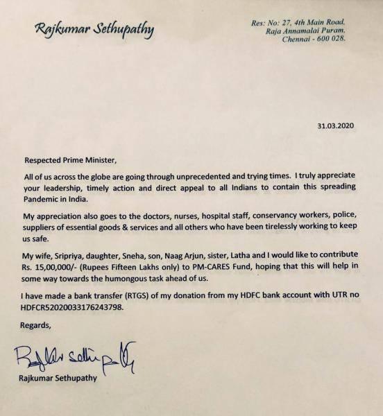 Latha Sripriya Rajkumar Sethupathy and family donate 30 lakhs for Corona Relief