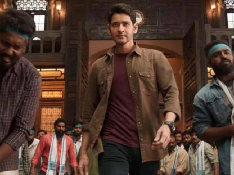 Mahesh Babu Sarileru Neekevvaru tops Baahubali in TV Ratings