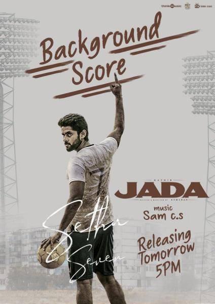 Kathir Jada complete background score to release on April 3 Roshini Prakash Yogi Babu