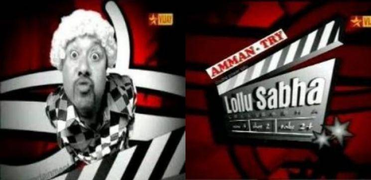 Vijay TV to re telecast Lollu Sabha during quarantine Santhanam