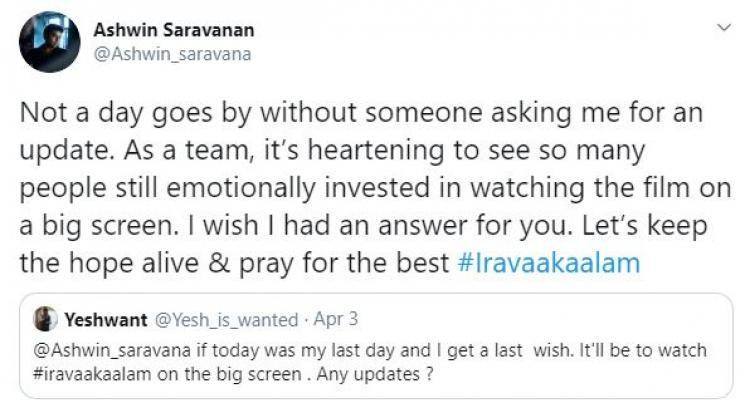 Game Over Ashwin Saravanan SJ Suryah Iravaakaalam release