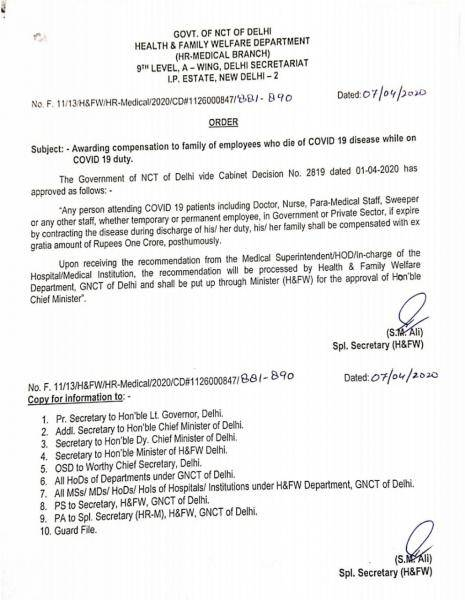 Delhi Govt announces 1 Crore compensation for life of medical workers