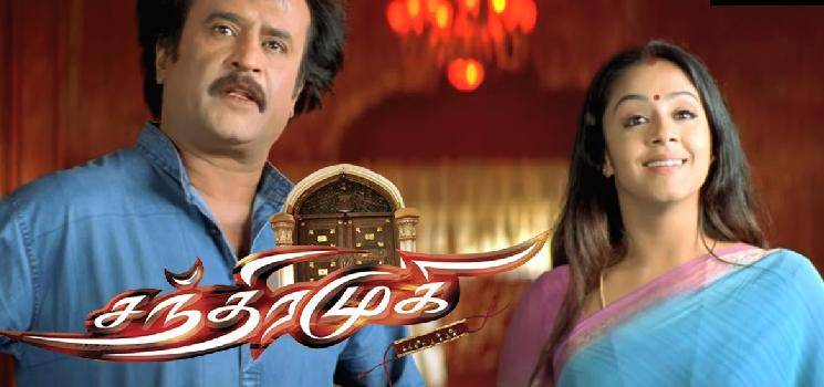 Leading actress on board? Official word on Chandramukhi 2!!