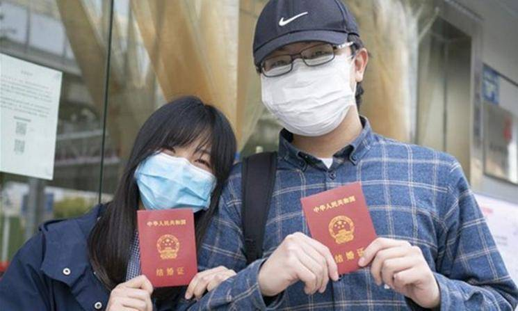 Coronavirus lockdown China Wuhan marriage application system crashes