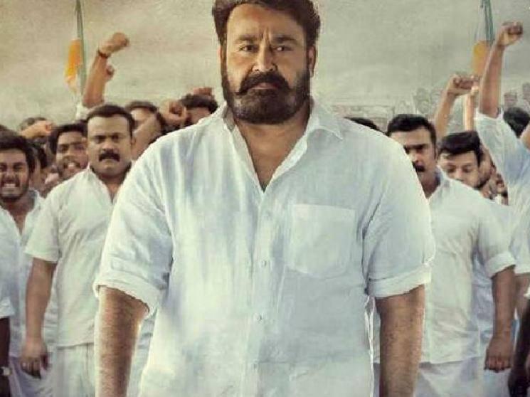 Chiranjeevi next is Mohanlal Prithviraj Lucifer remake