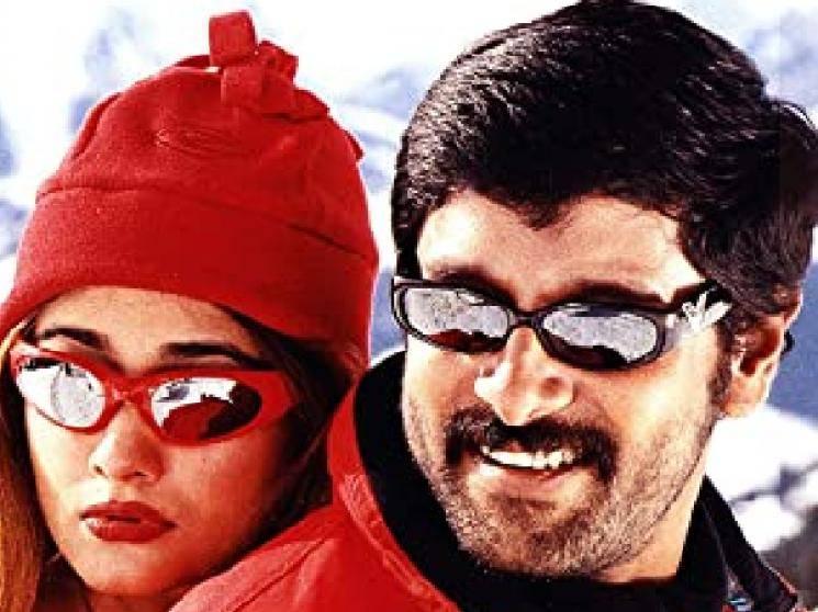 Kiran nostalgic 18 years Tamil debut Gemini release Chiyaan Vikram