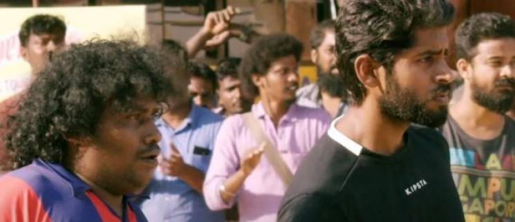 Jada Movie Kathir