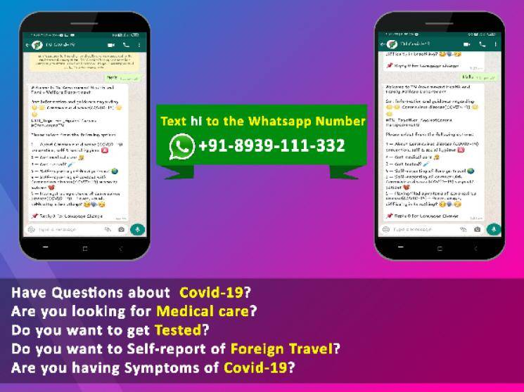 TN Government launches WhatsApp Chatbot for latest COVID information
