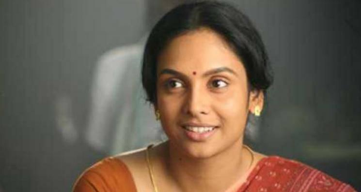 Jothirmayi
