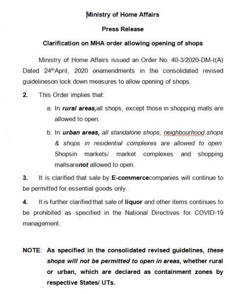 Coronavirus lockdown MHA allows standalone neighbourhood shops