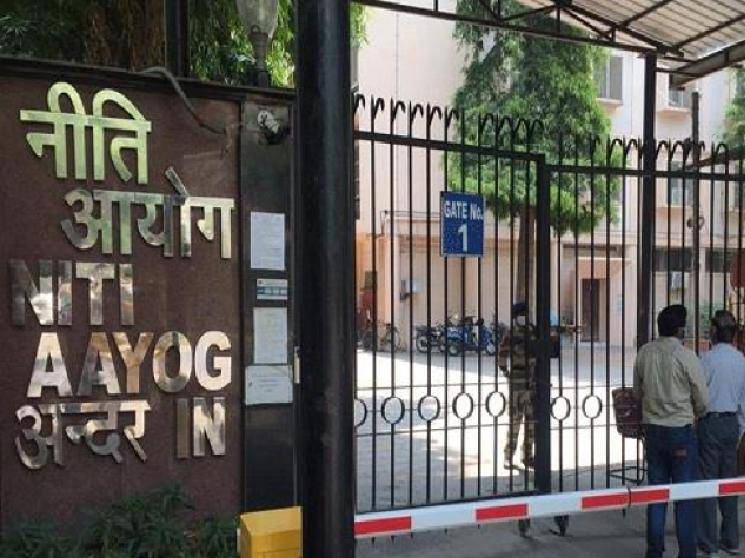 NITI Aayog building in Delhi sealed after employee tests COVID positive